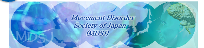 Movement Disorder Society of Japan (MDSJ)